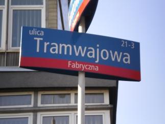 Ulica Tramwajowa w Łodzi