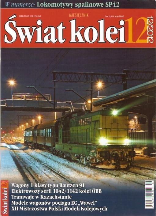 """Okładka """"Świata Kolei"""" z grudnia 2012"""
