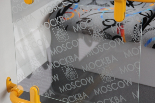 Wnętrze Pesy Fokstrot Forward dla Moskwy